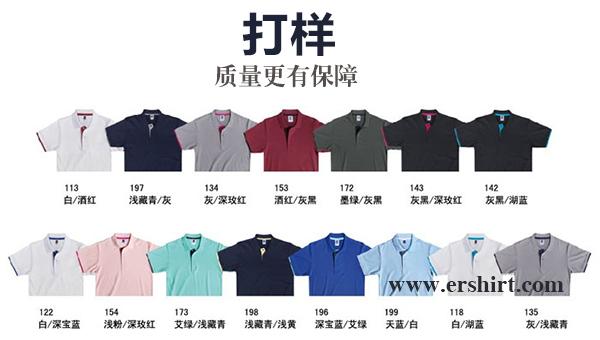 <b>成都T桖杉厂解析T恤、文化衫等可以打样吗?打样怎样收费?</b>