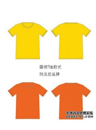 圆领T恤定做加印logo